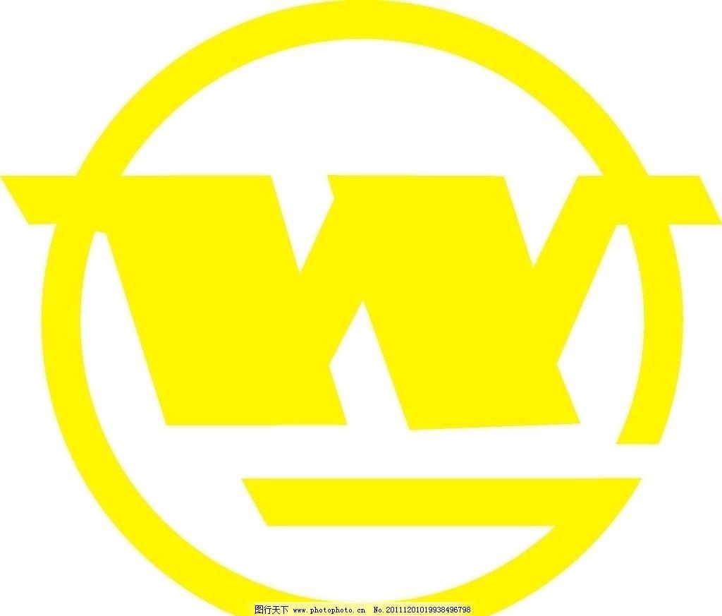武钢 logo vi 企业logo标志 标识标志图标 矢量 cdr