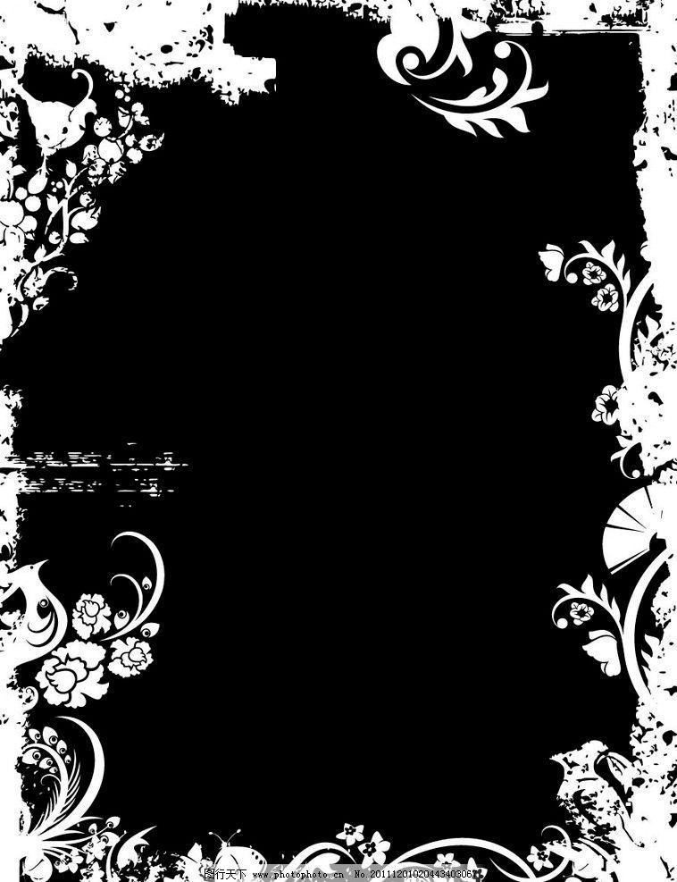 边框相框 黑白搭配的边框 小花