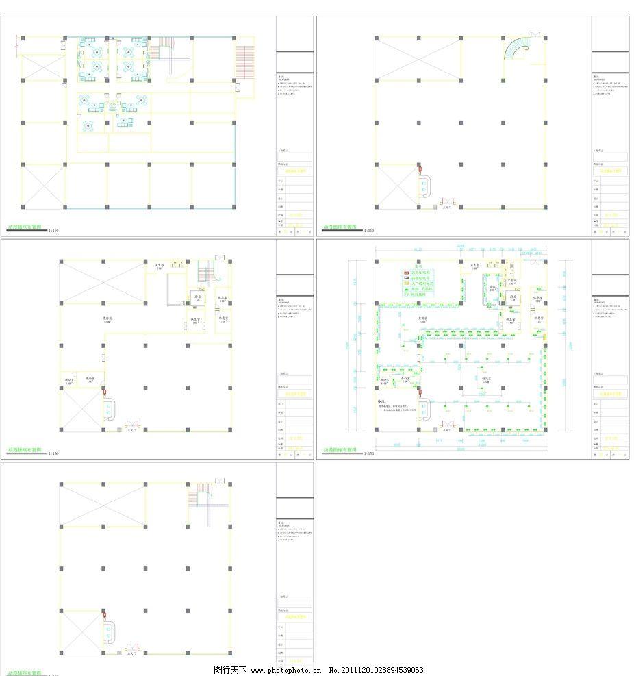 动漫插座布置图 插座布置图 布置图 网吧布置图 室内设计图 施工图纸