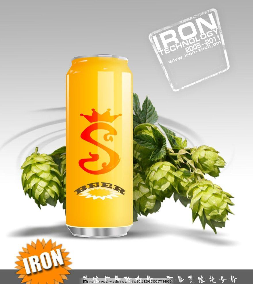 菠萝蜜饮料 绿叶 海报设计 广告设计模板 源文件