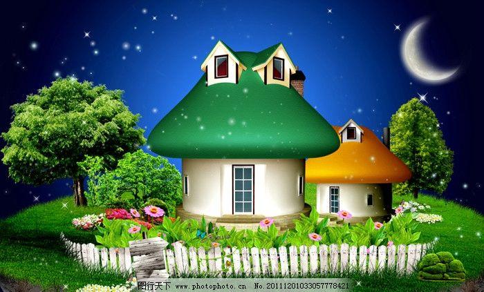 蘑菇屋 漂亮風景 藍天白云 樹木 野花 草地 星光點點 卡通屋