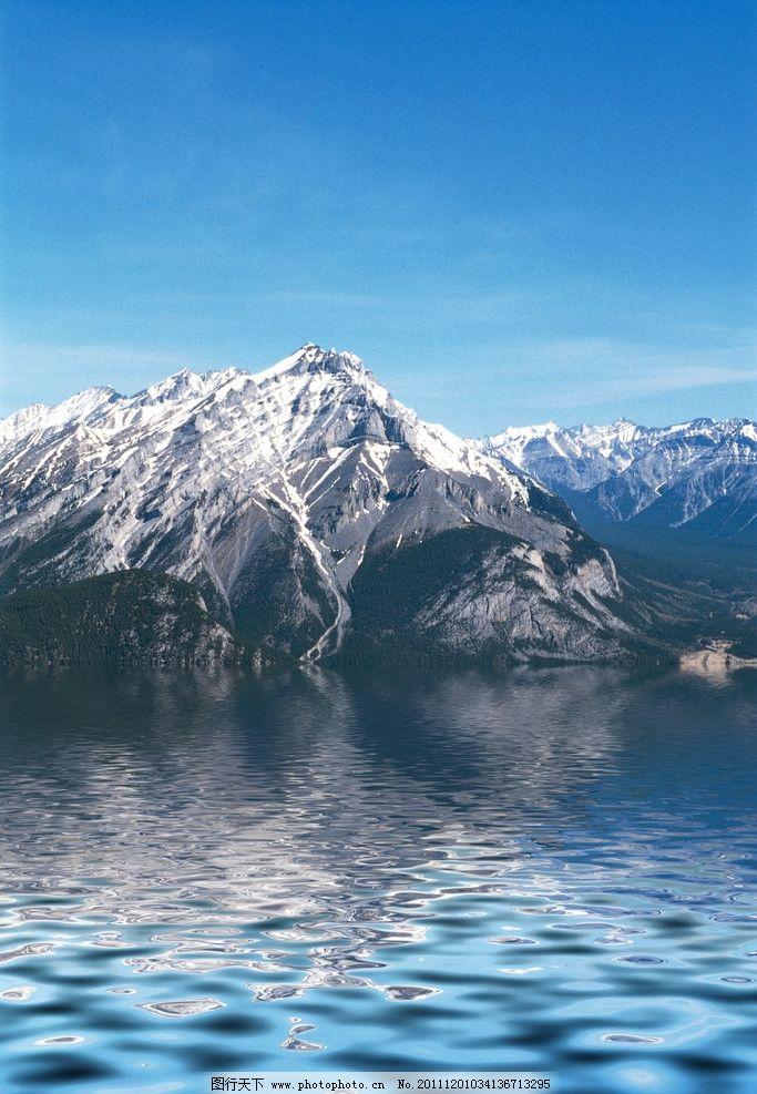 自然风景/自然风景 水面倒影图片