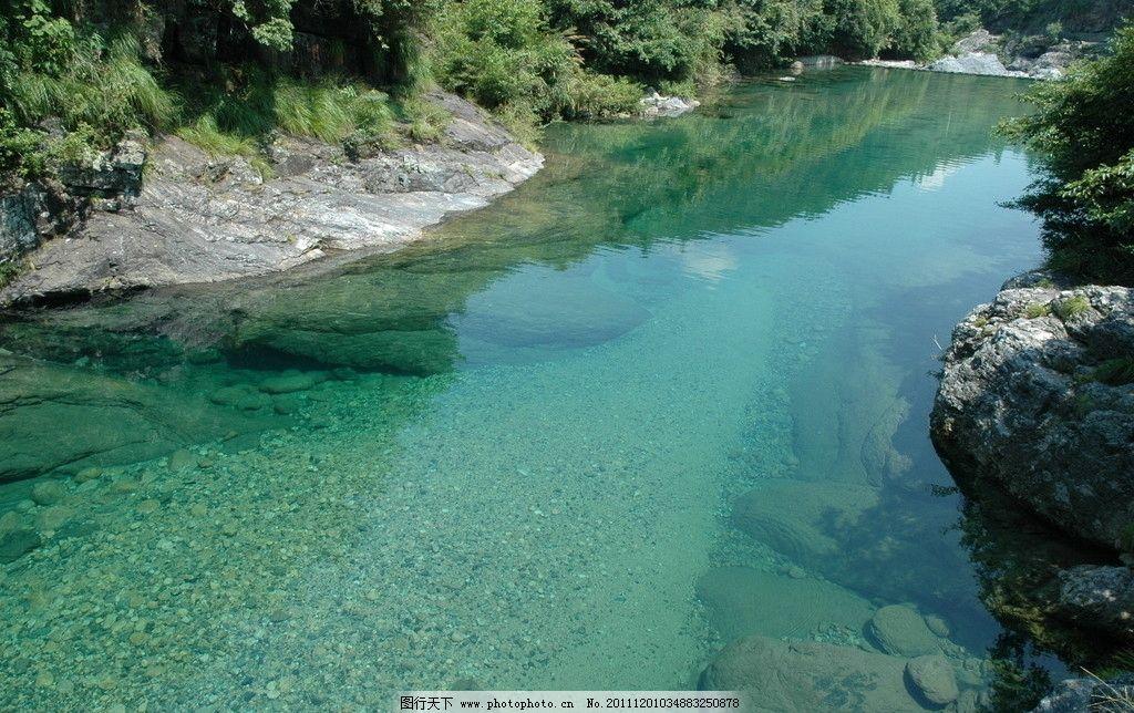 石头 青石 自然 自然美景 美景 美图 池州 青阳 青阳美景 自然风景