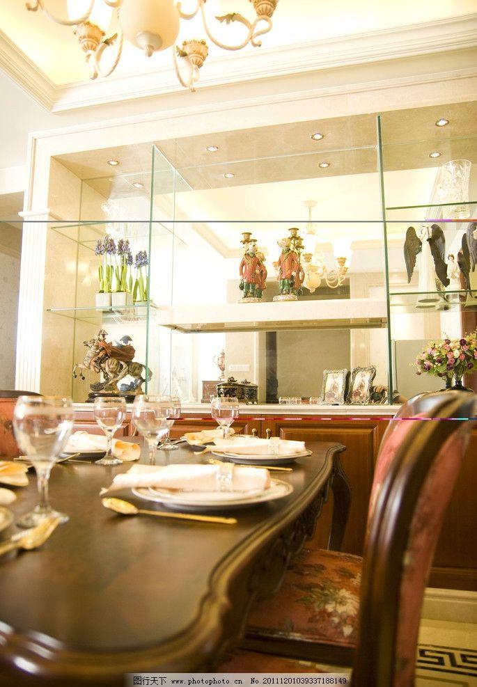 吊灯 欧式家具 欧式风格 欧式家装 家装设计 室内摄影 摄影 家居摄影
