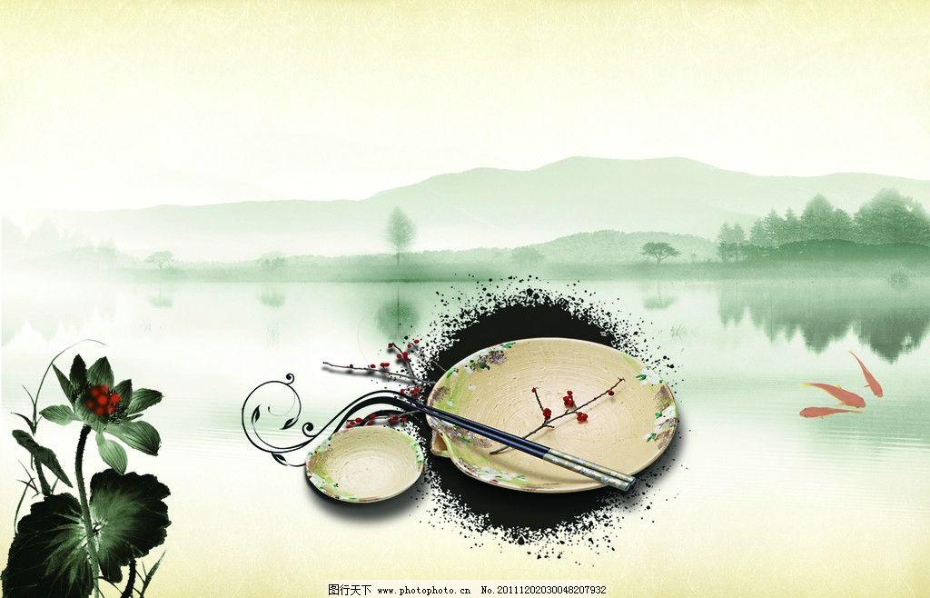 中国风海报 中国风 中国风素材 水墨鱼 山 水 水墨 荷花 古韵 唯美