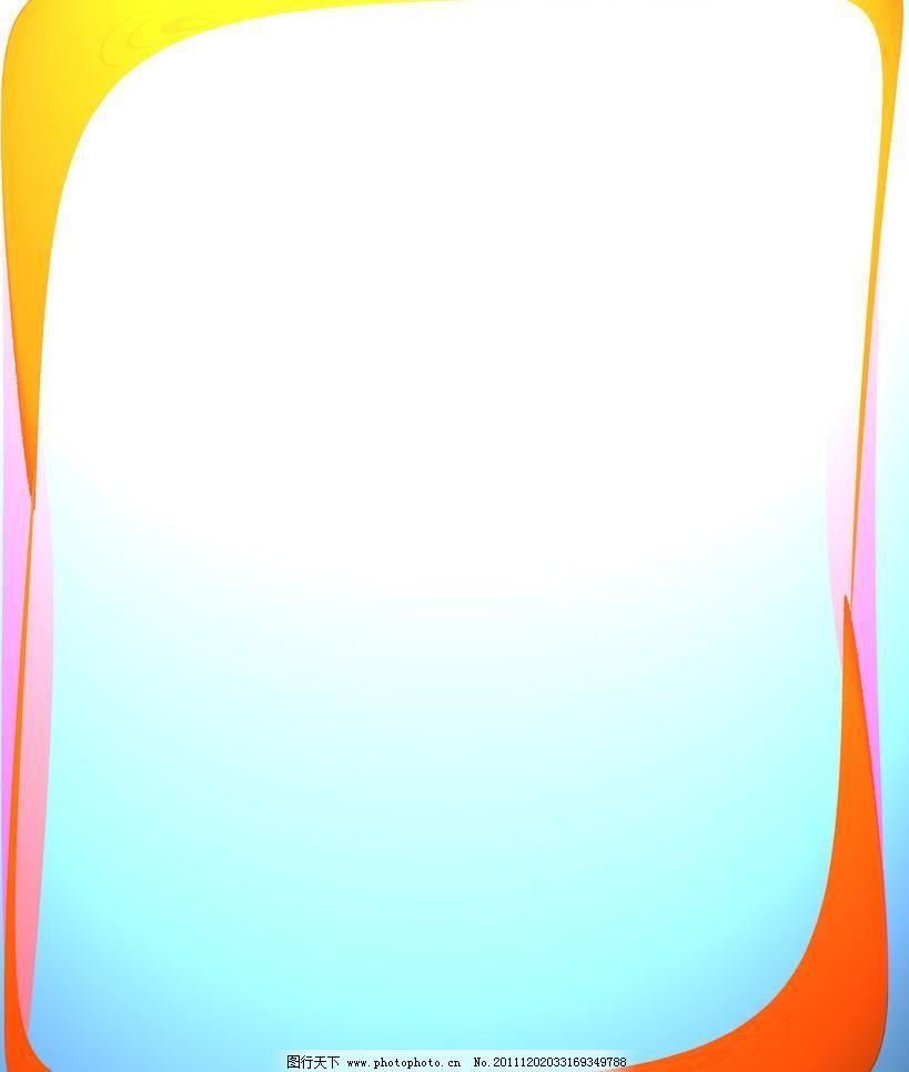 160dpi JPG 板报边框 边框 边框相框 常用边框 底纹 底纹边框 花边 花边模板下载 边框 相框 花边设计素材 花边模板下载 花边 花纹 底纹 底纹边框 经典边框 实用边框 美丽边框 常用边框 板报边框 墙报边框 边框相框 设计 160dpi jpg psd源文件 婚纱|儿童写真|相册模板
