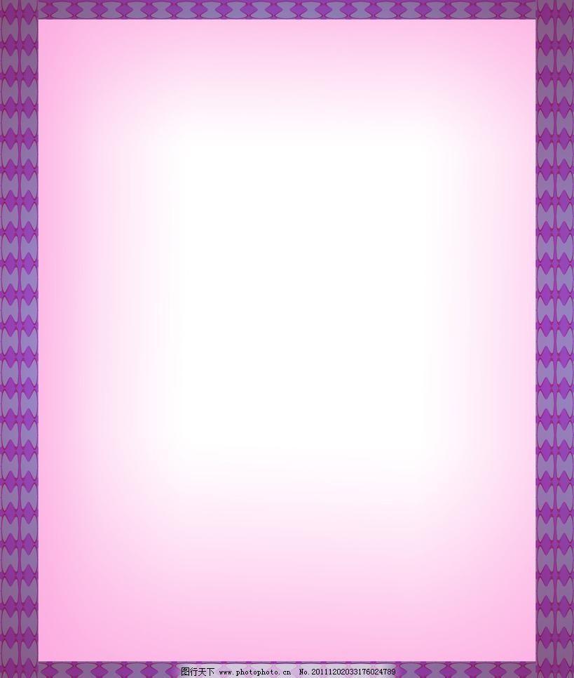 常用边框 底纹 底纹边框 花边 花边模板下载 边框 相框 花边设计素材
