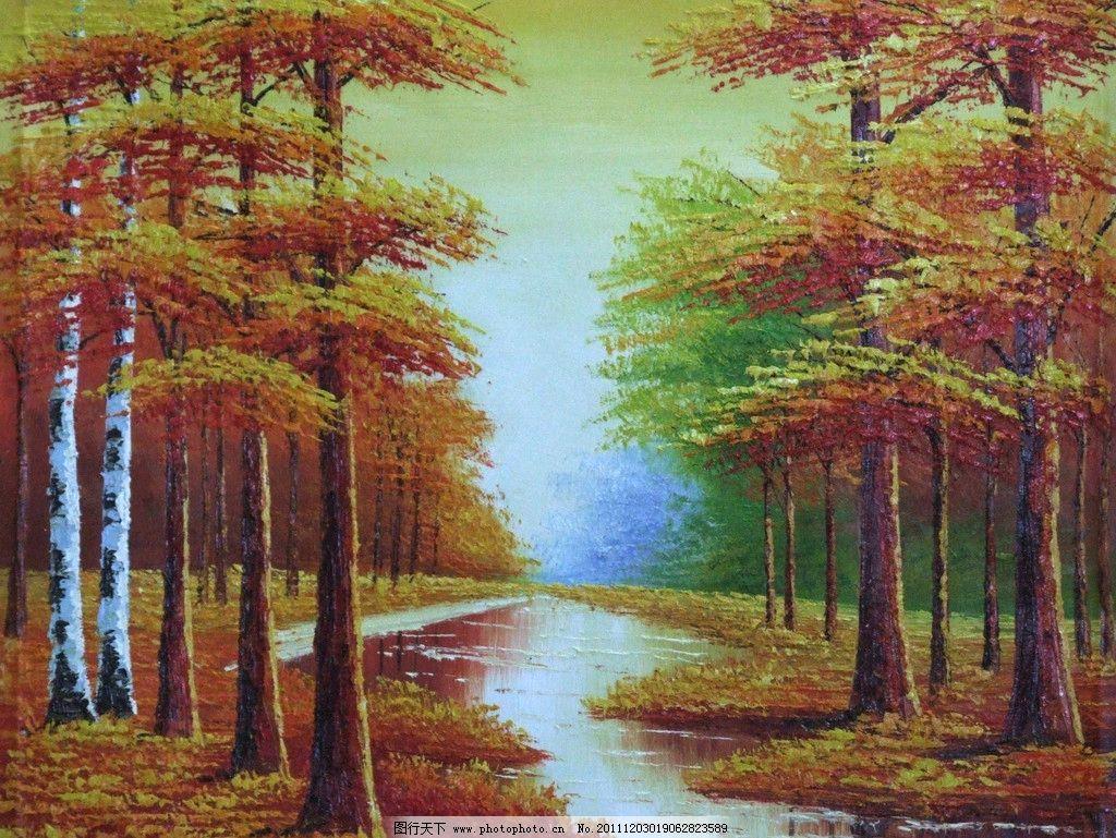 风景油画 油画 油画风景 小溪 树林 底纹边框 设计 72dpi jpg