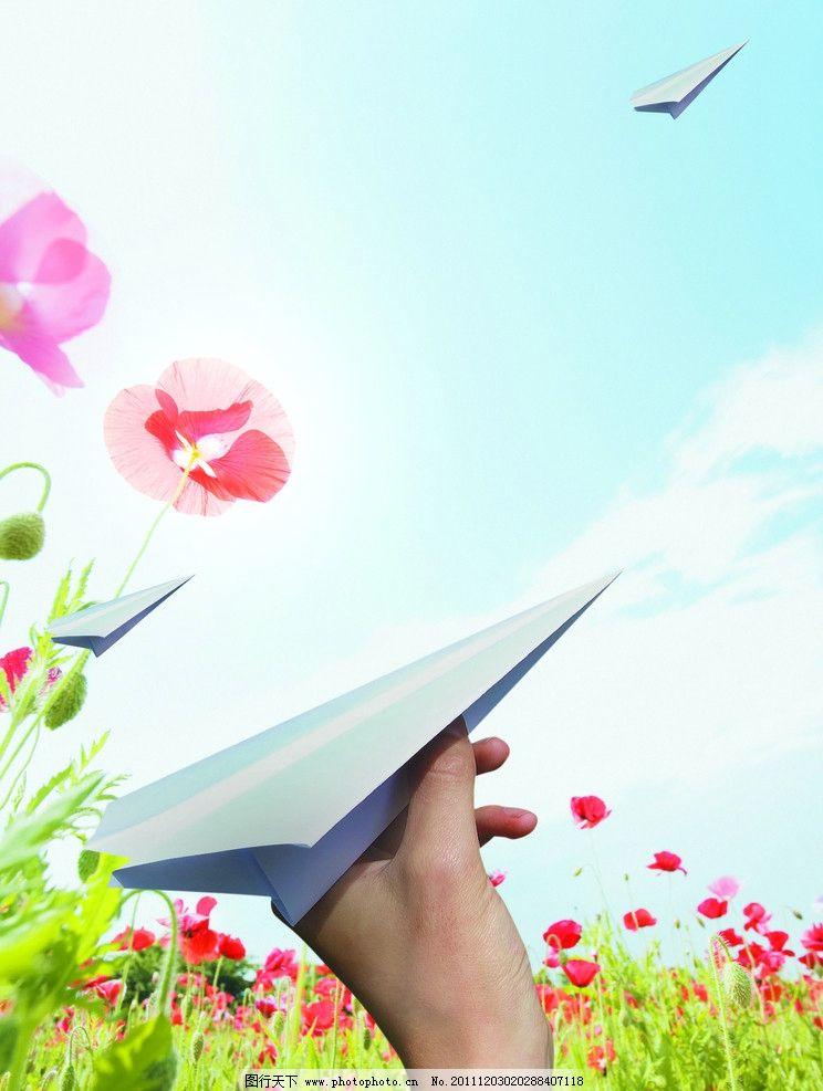 纸飞机 手 花 天空 背景底纹 底纹边框 设计 300dpi jpg
