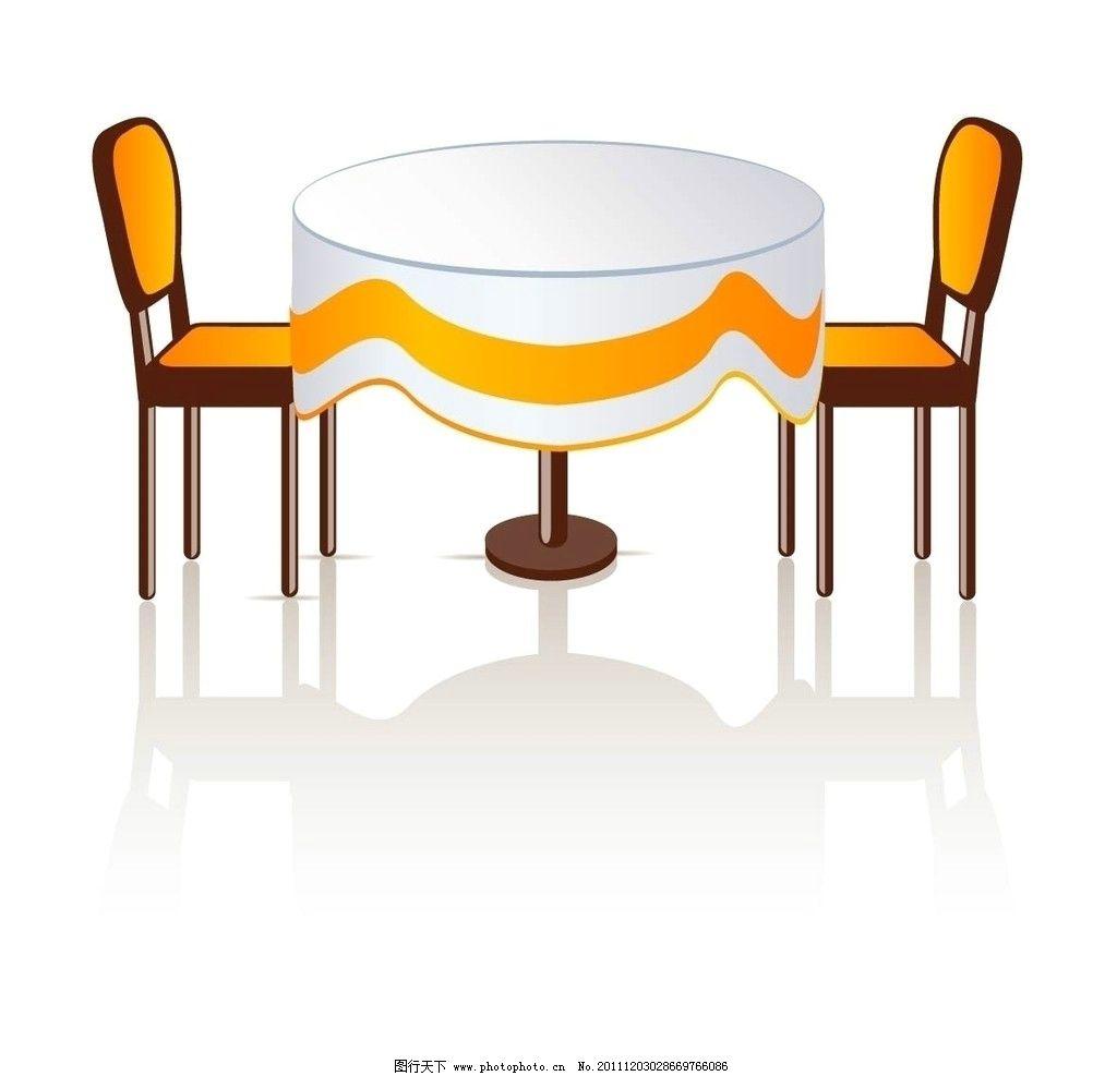 桌椅 凳子 圆桌 家具 装潢 花纹 家居家具 建筑家居 矢量 eps