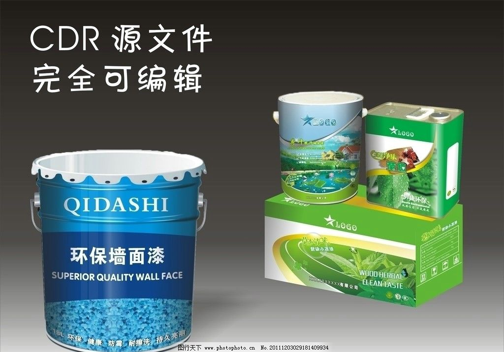 油漆桶包装效果图 油漆包装 涂料包装 包装        乳胶漆 乳胶漆包装