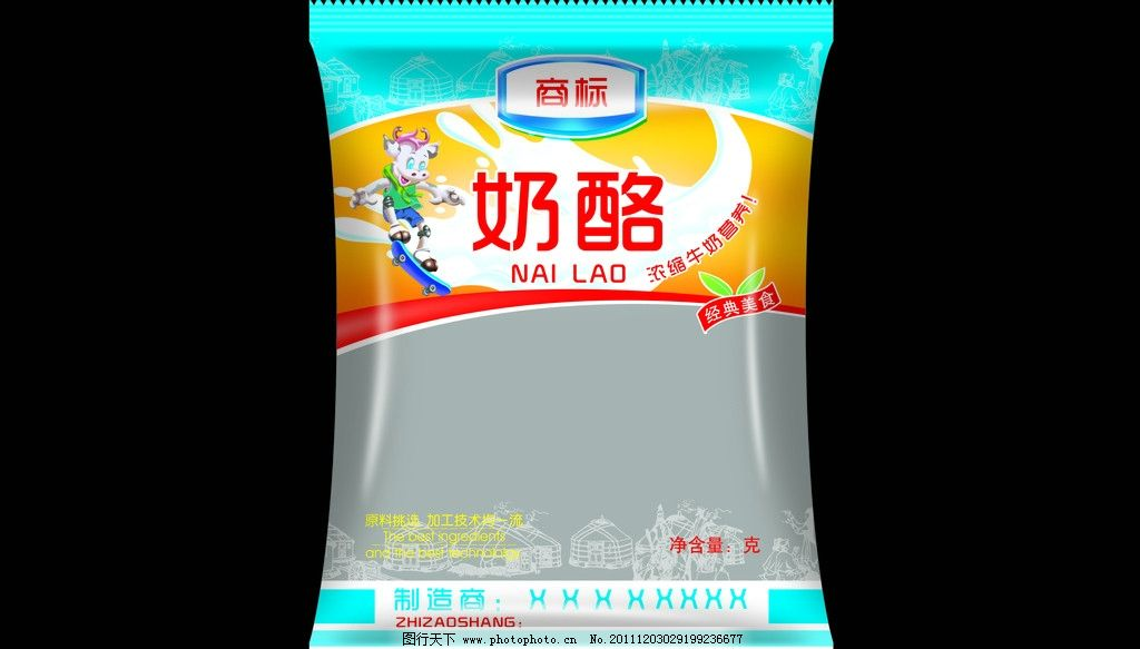 奶酪包装设计 内蒙古特产 内蒙古花纹 图案设计 卡通 奶花 广告语
