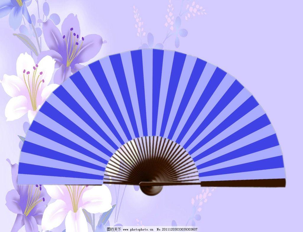 扇子 吊饰 紫色 花 扇形 背景 节日素材 生活用品 生活百科 源文件