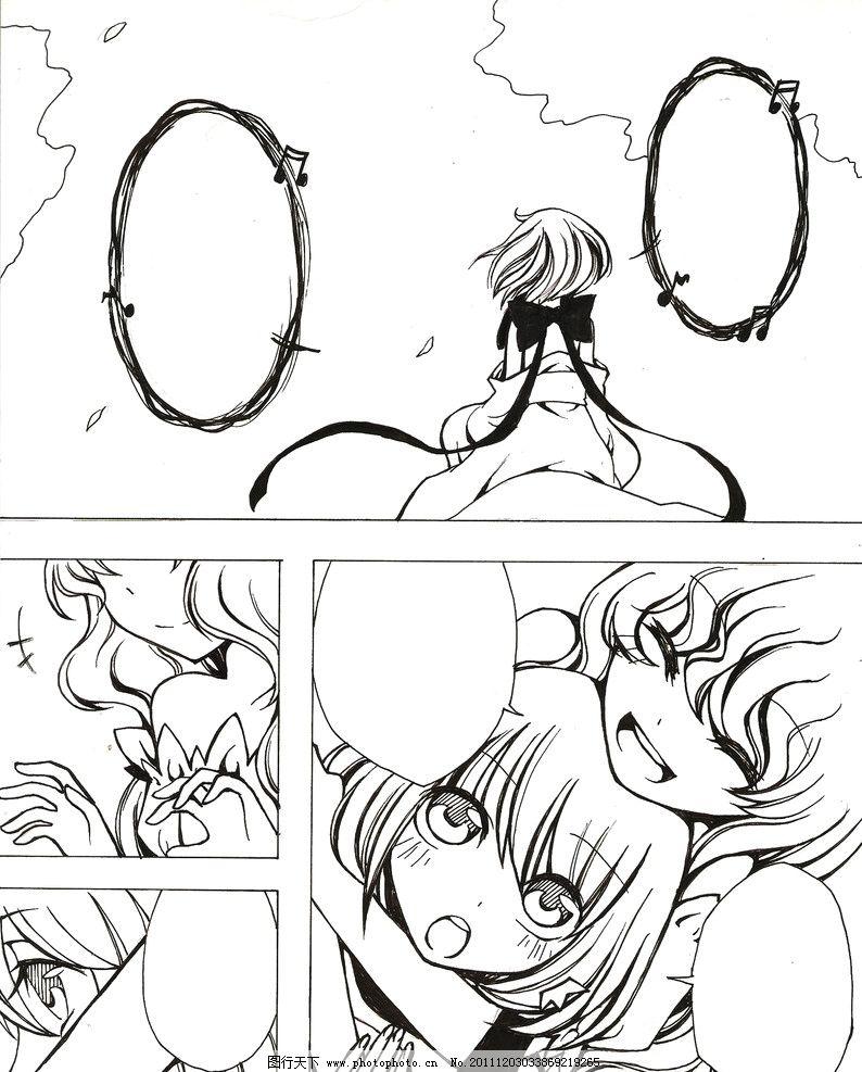 手绘漫画图片