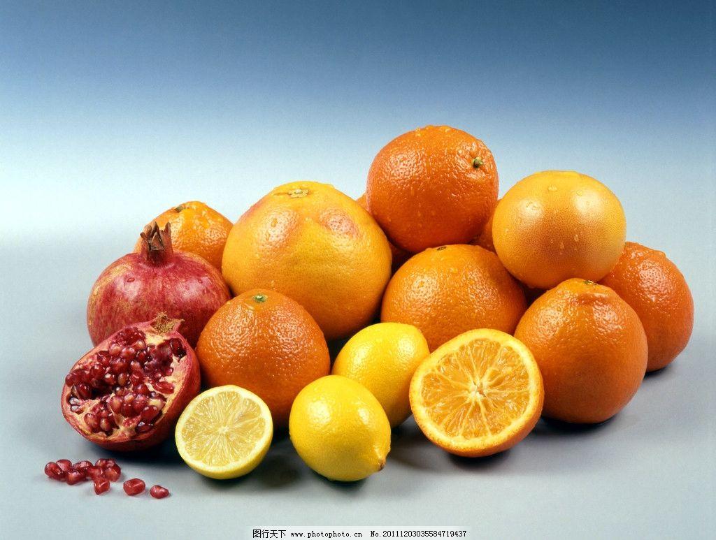 水果大拼盘 水果 素材 柠檬 橙子 橘子 桔子 石榴 苹果 特写 生物世界