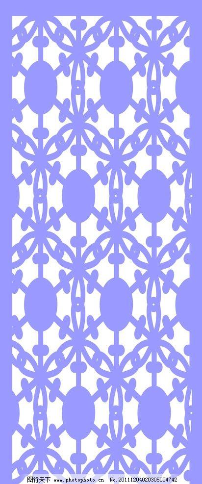 镂空雕花图片,古典镂空雕花 古典雕花 古典花纹 花纹