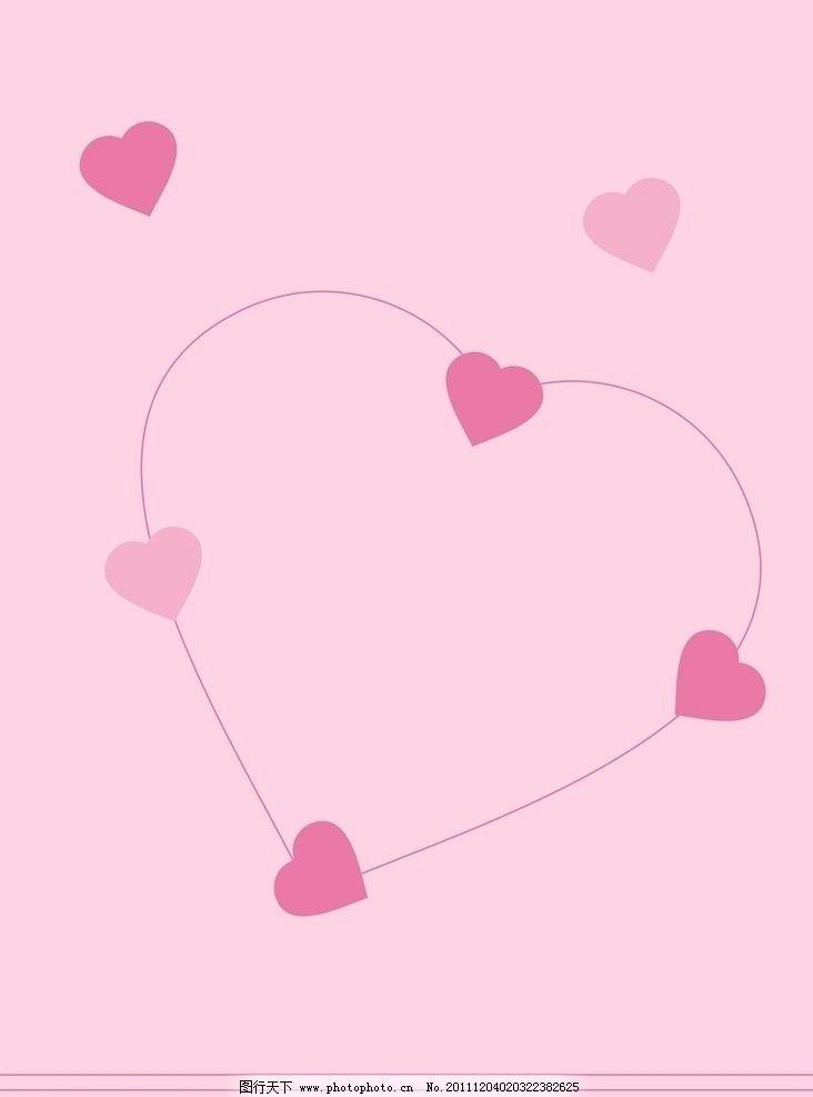 心连心 移门 心 粉色 可爱 圆 矢量 cdr 婚庆 爱心 花纹花边 底纹边框