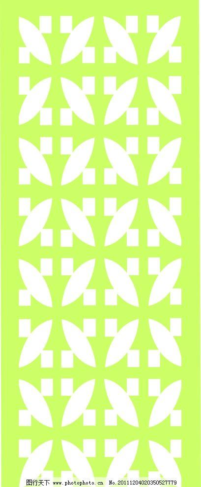 古典 镂空 雕花 古典雕花 古典花纹 花纹花边 花 通花 底纹边框 矢量