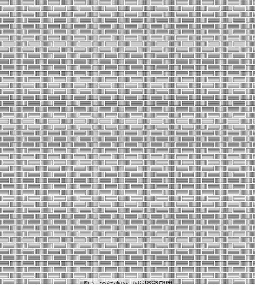 红砖墙 压纹 底纹背景
