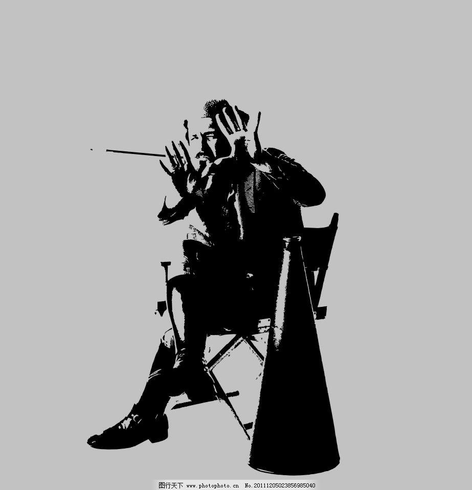 坐着的人物图片