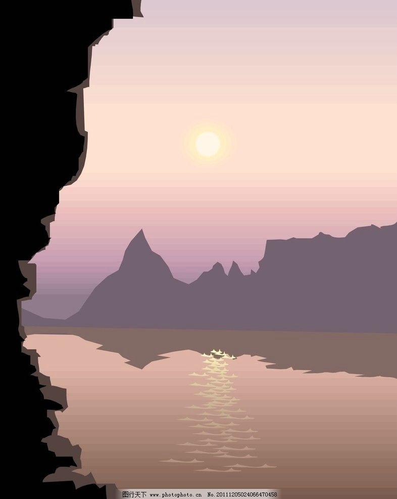 山水风景 自然景观 矢量 cdr