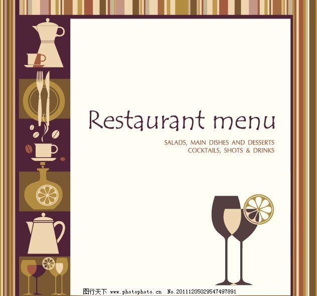 西餐厅menu图片餐具,颜色菜谱茶具古典高档用灯光v图片菜品菜单鲜艳图片