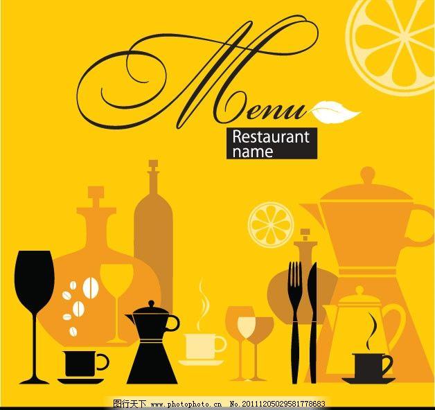 西餐厅menu茶具菜谱,菜单餐具图片古典高档食戟v茶具菜谱之灵图片