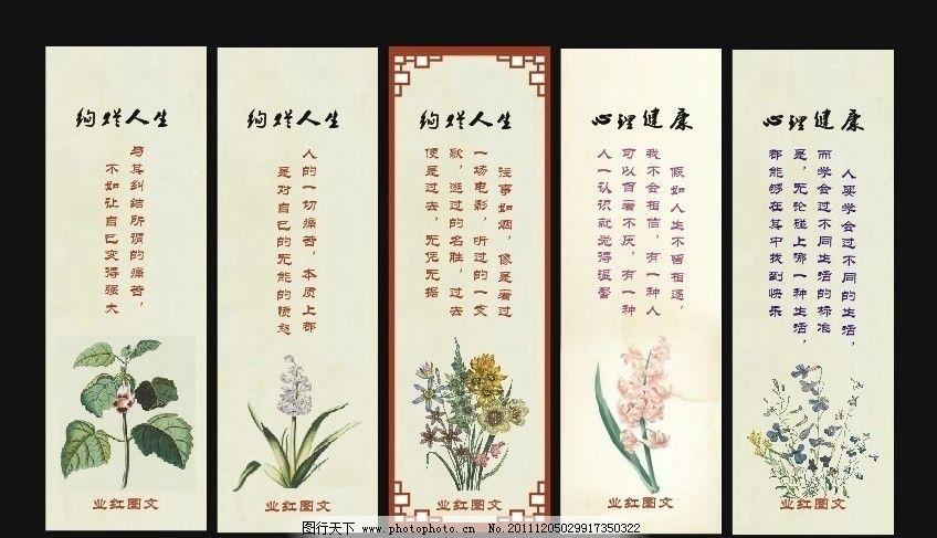 中国风书签 书签 时尚花朵