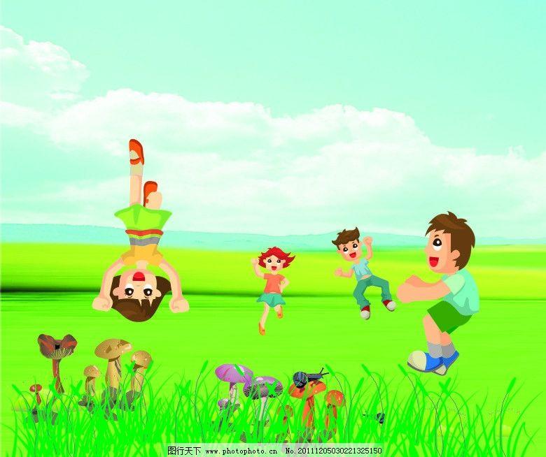 卡通游戏图 可爱 小朋友 蓝天 绿草 蜗牛 矢量