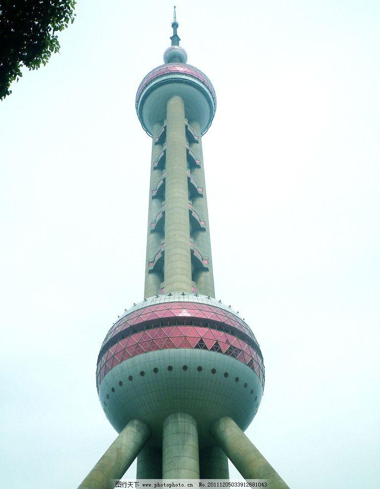 东方明珠 上海 东方明珠信号塔