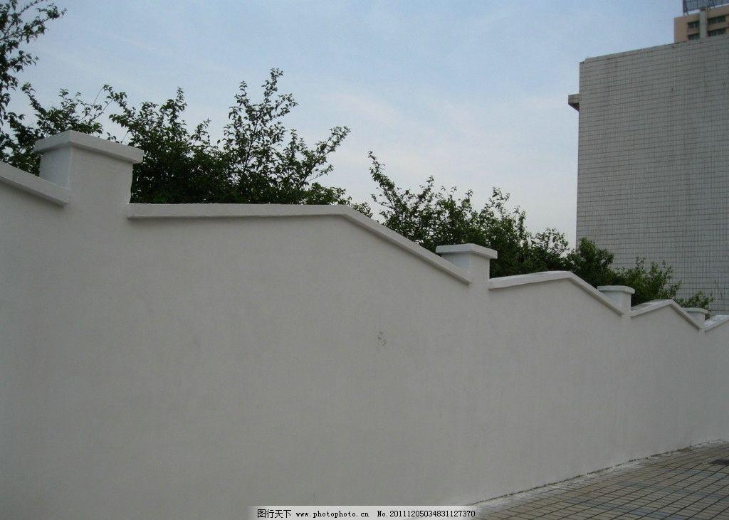 白墙 白色的围墙 自然风景