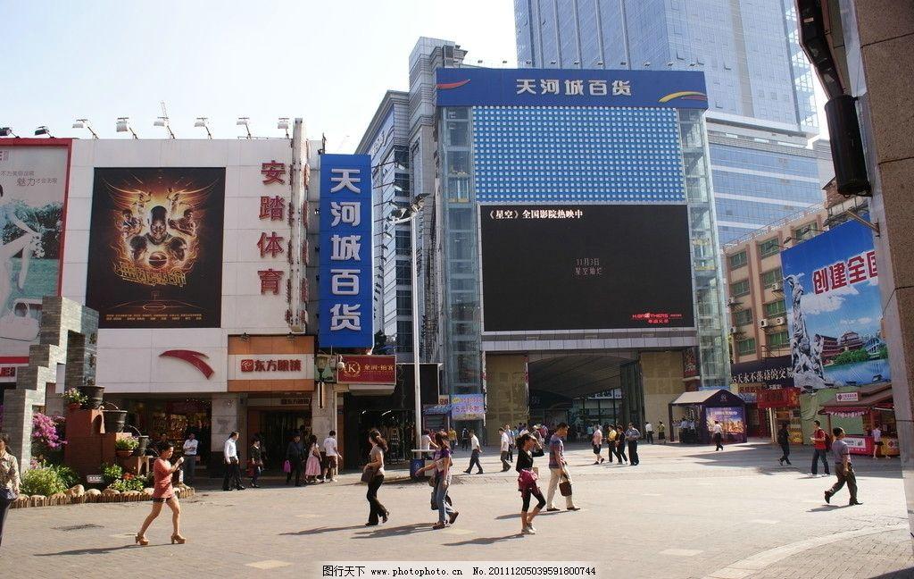 街道 风景 旅游 广州北京路