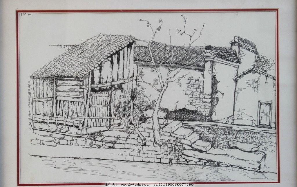 素描风景 素描风景写生 素描 速写 风景 房屋 绘画书法 文化艺术 设计