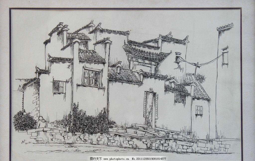 素描风景 素描风景写生 速写 房屋 绘画书法 文化艺术