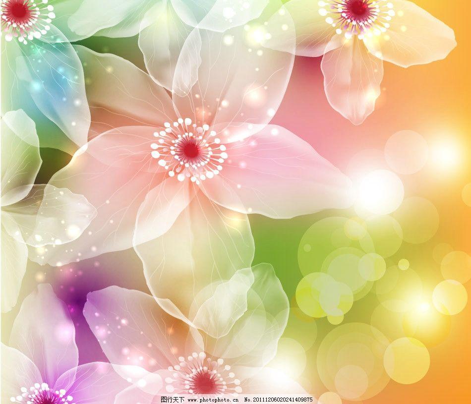 手绘鲜花梦幻花纹花朵图片