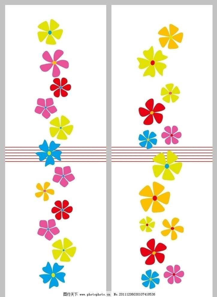 花朵移门 花朵 小花 移门 玻璃 强化玻璃 线条 移门图 可爱花朵 移门