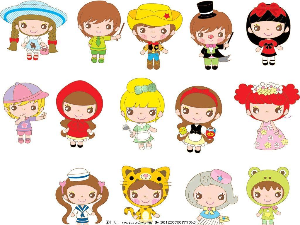 卡通 小女孩 小男孩 韩国卡通 韩国风格 可爱卡通 小动物 儿童