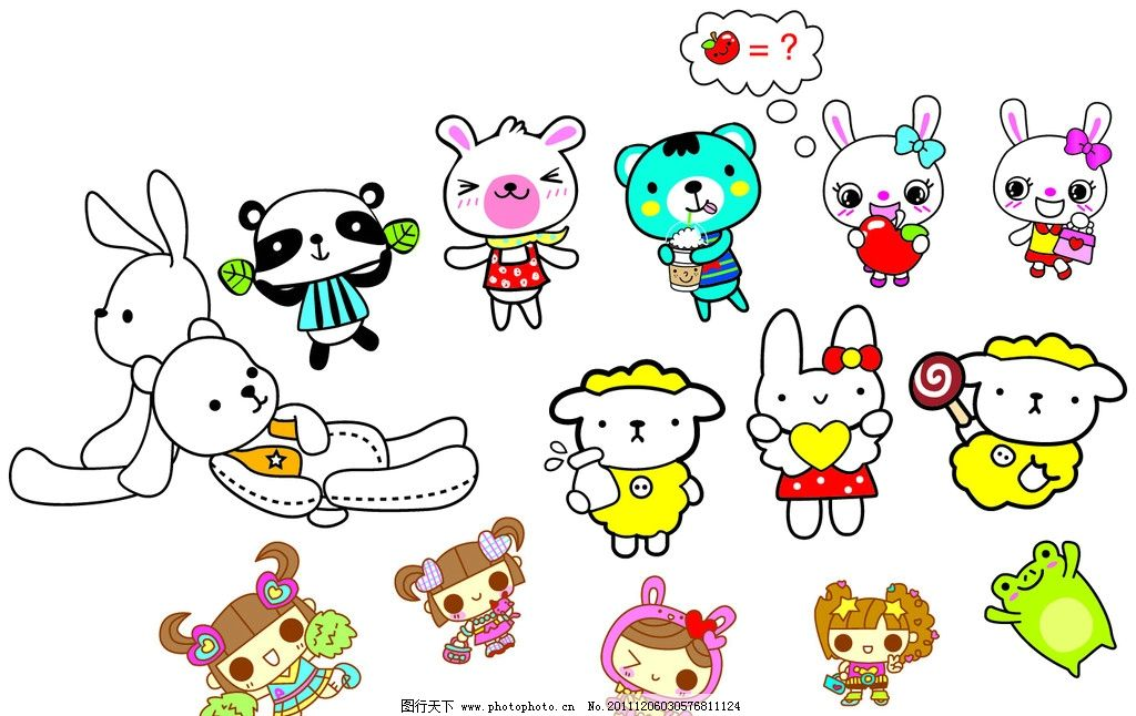 卡通 可爱 小熊 小兔 小女孩 可爱卡通 青蛙 小羊 小动物 矢量图片