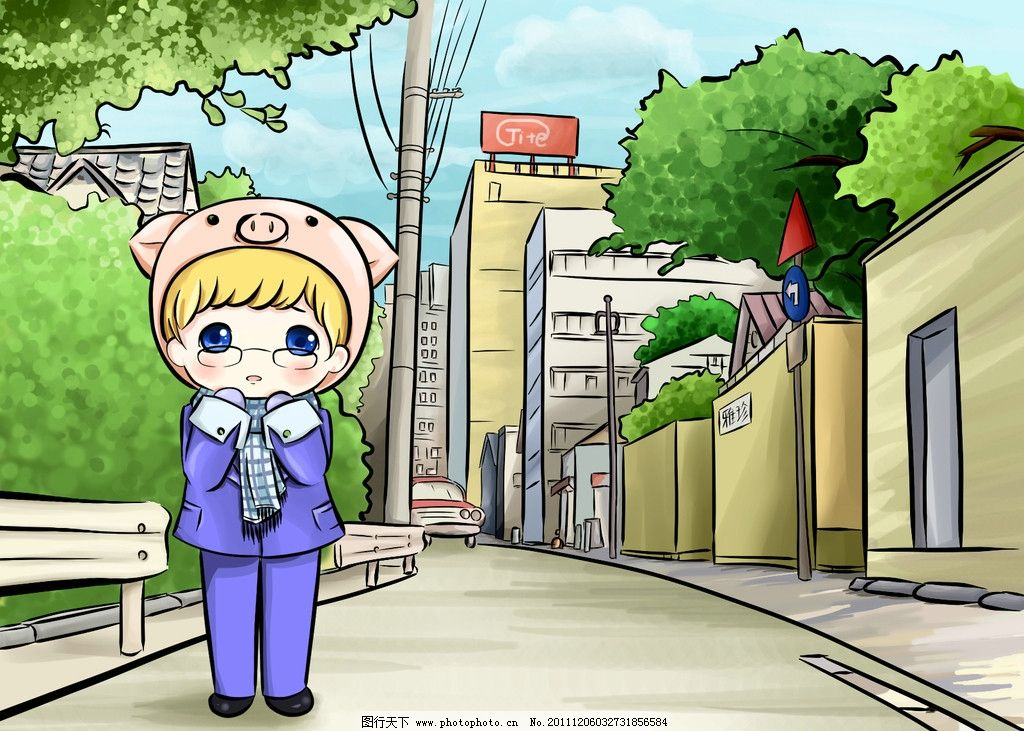卡通小孩 卡通动漫 卡通猪帽子 小孩 马路 房子 人物 psd分层素材 源