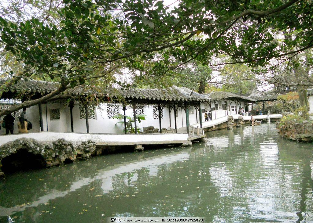 苏州拙政园 园林 苏州园林 廊 人文景观 旅游摄影
