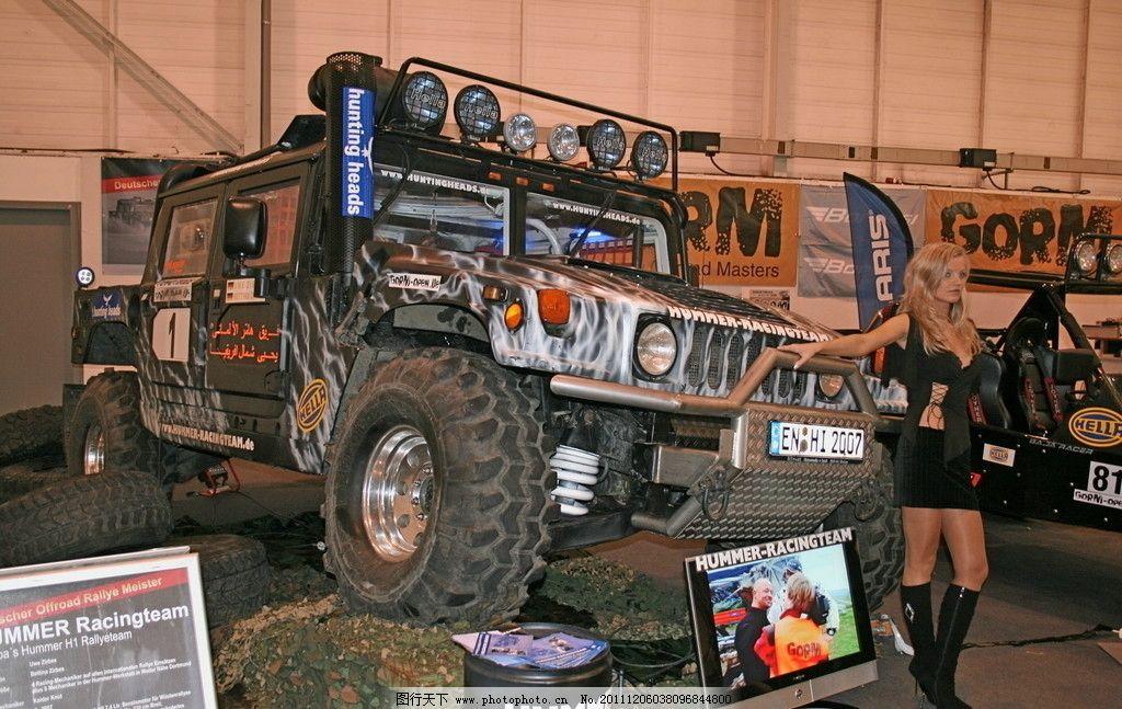 悍马 越野车 悍马车模 模特 交通工具 车展 展览 现代科技 摄影 72dpi