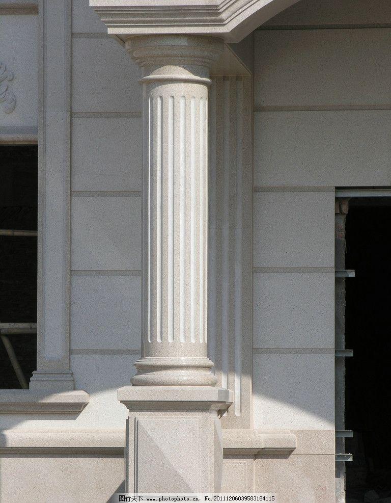 别墅石材圆柱 别墅 圆柱 石材圆柱 石材园林景观 园林建筑 建筑园林