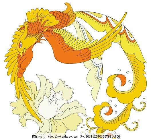 金色凤凰 白色花朵 展翅高飞 牡丹 中国传统龙凤图案 传统文化 文化艺