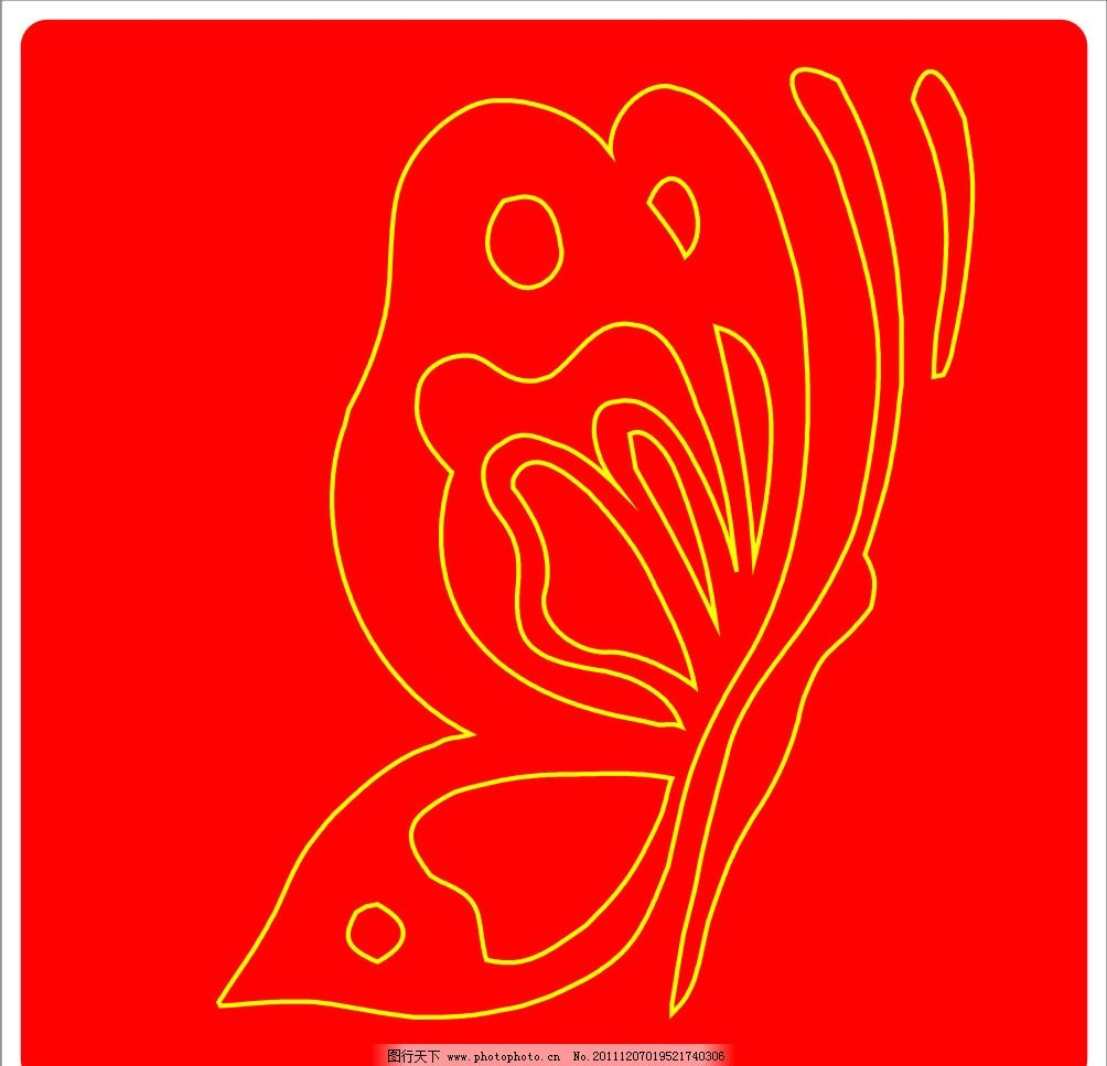 红色水彩手绘蝴蝶