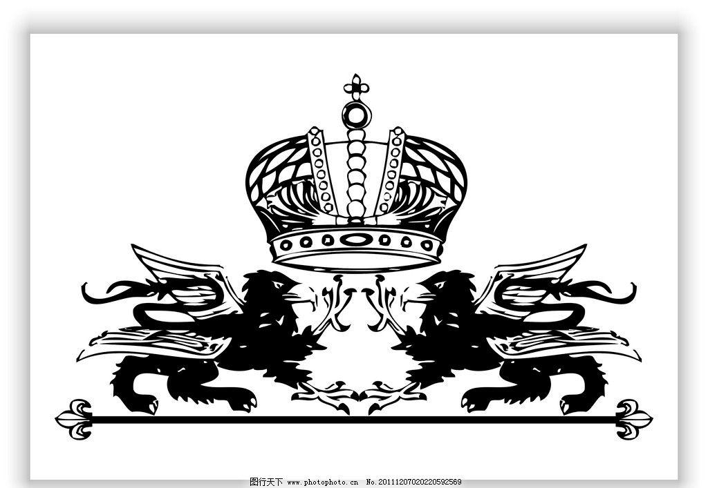 异兽皇冠 韩国 黑白 潮流