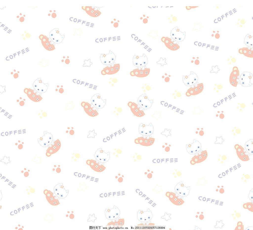 小猫咪底纹 小猫 英文字 脚印底纹 底纹背景 底纹边框 矢量 ai