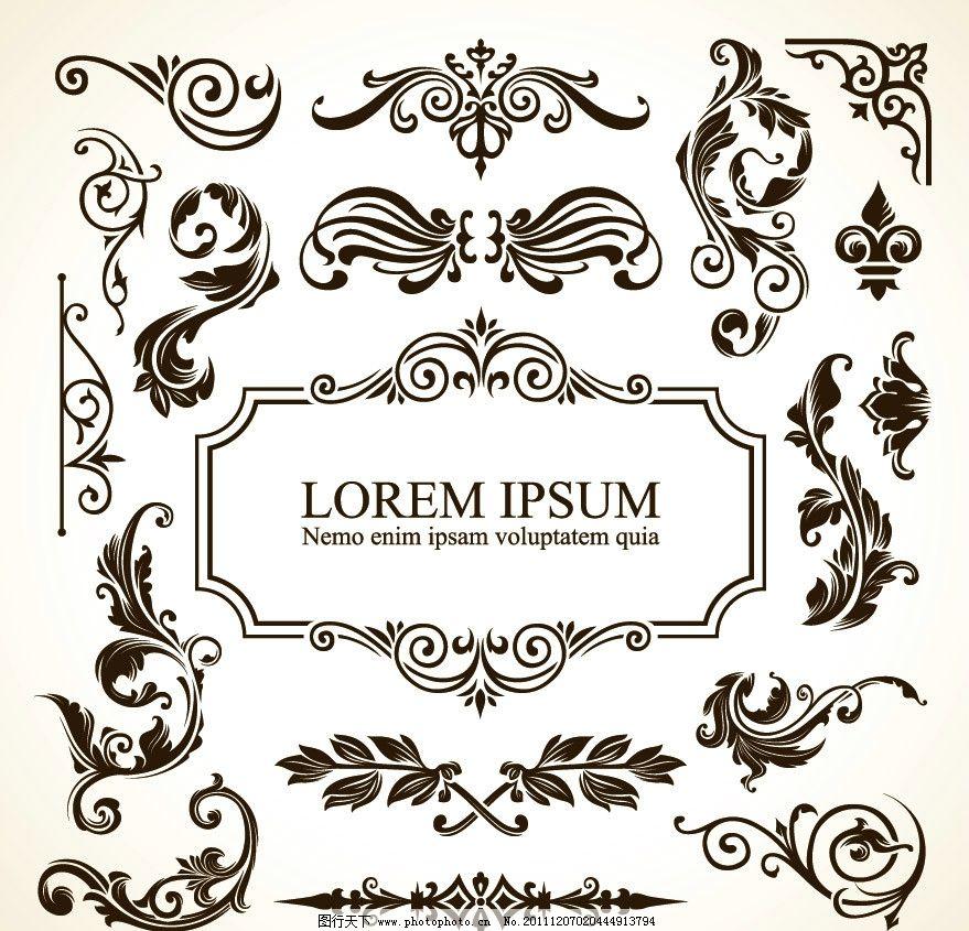 手绘 怀旧 复古 时尚 潮流 梦幻 欧式 古典 线条 花纹 花边 边框 装饰图片