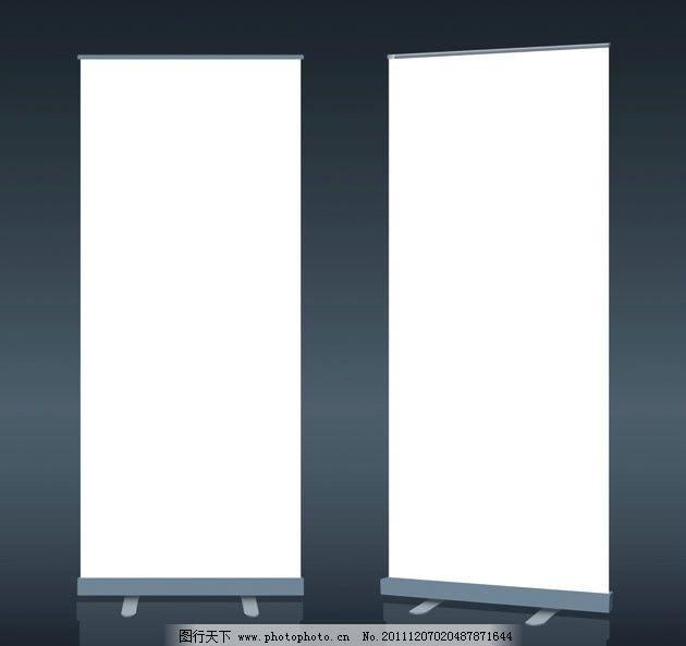 空白广告板 广告牌 易拉宝 相框 边框 展板 背景墙 墙壁 画廊
