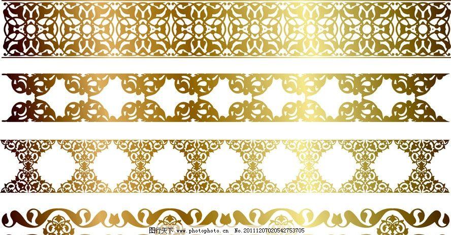 金色 欧式 古典 花纹 花边 装饰 设计 时尚 潮流 梦幻 矢量 条纹线条