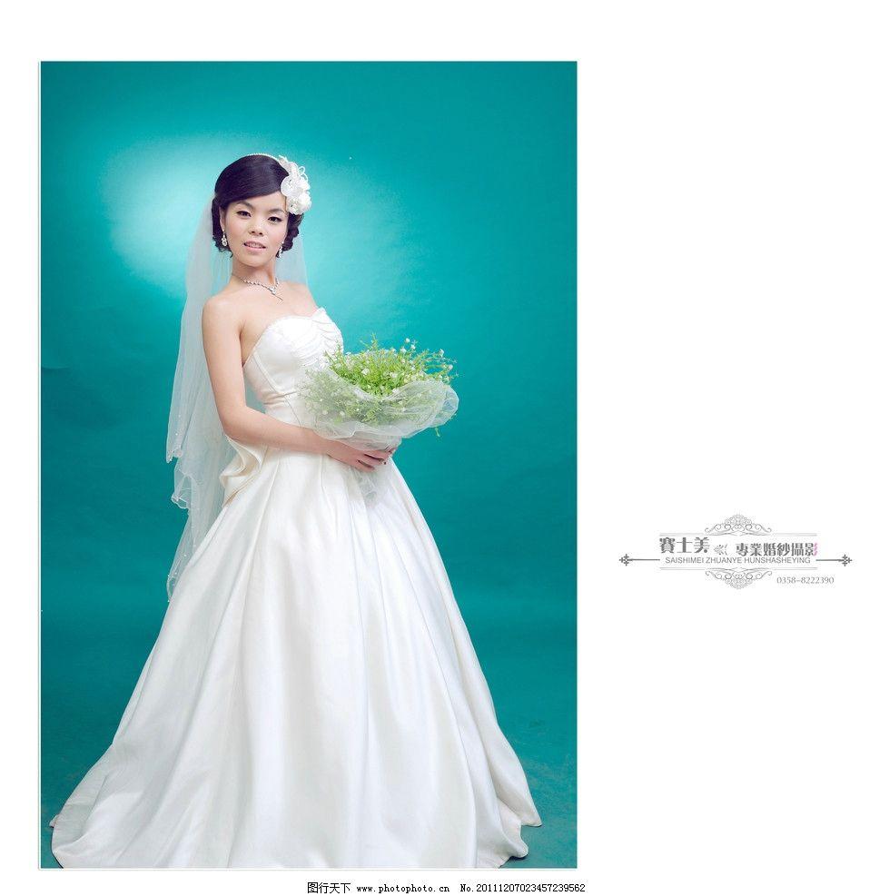 婚纱照 美女 写真 照片 盘头 结婚 复古 时尚 人物写真 人物图库 设